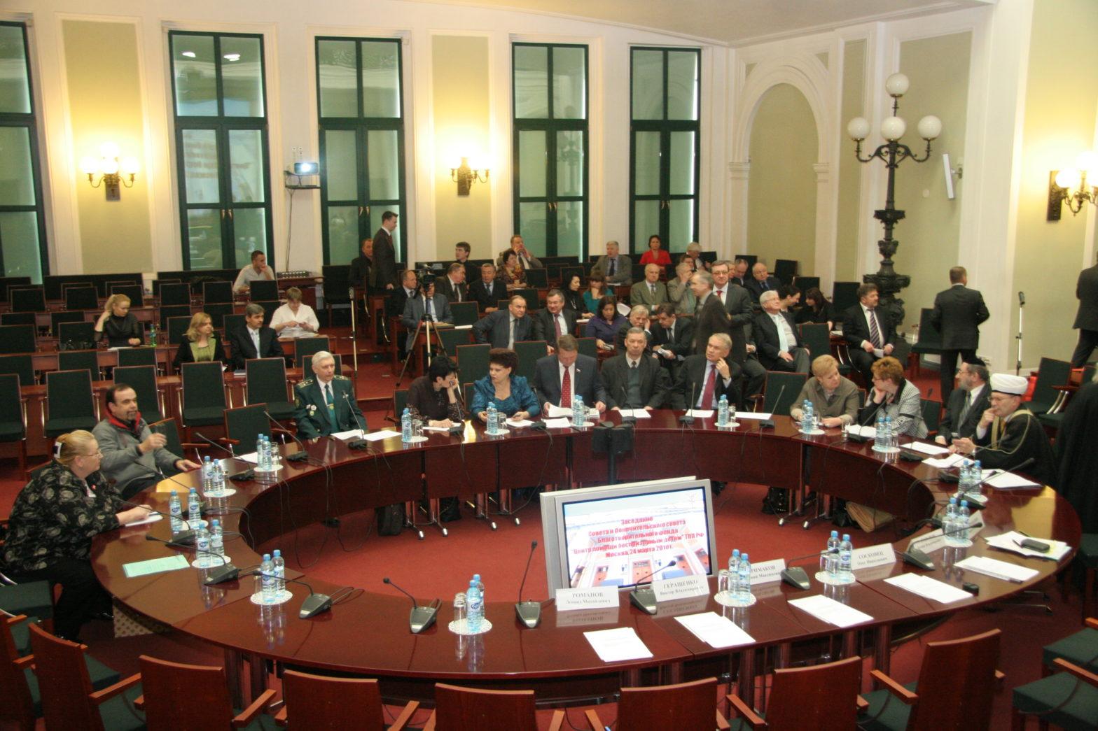 Итоги работы Фонда за 2009 год в ежегодном отчетном заседании Совета и Попечительского Совета Фонда