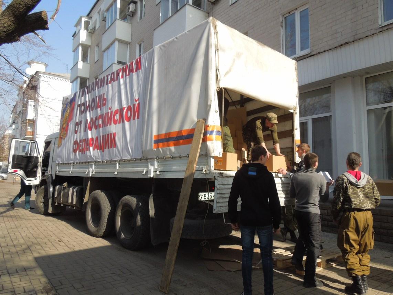 Фонд организовал доставку гуманитарного груза в Москву