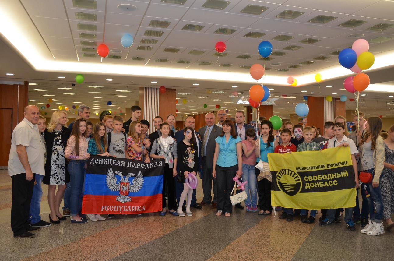Фонд организовал поездку детей Донбасса в мирную Москву 2015 года
