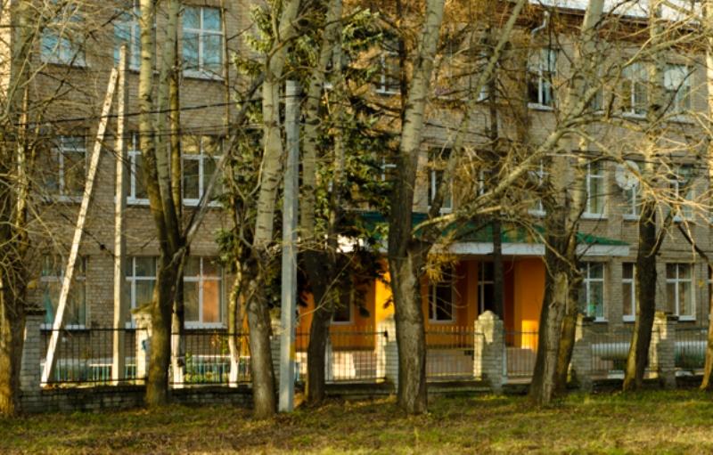 Рыбновская средняя школа-интернат для детей сирот