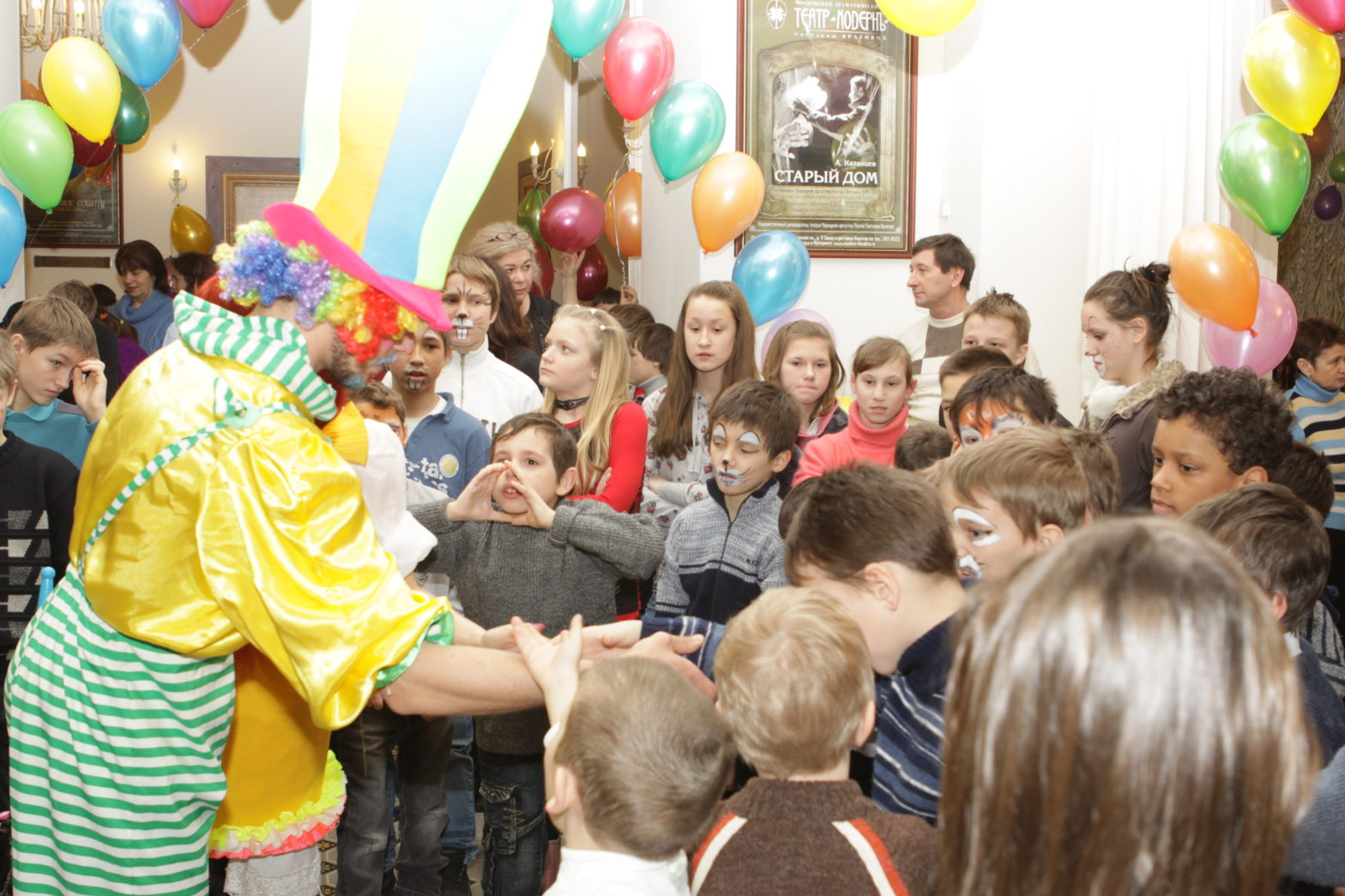 Спектакль «Трусохвостик» в театре «Модернъ» для воспитанников детских домов