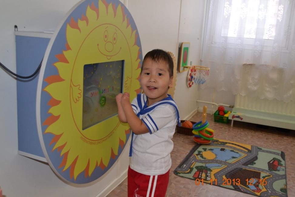 Фонд приобрел сенсорное оборудование специализированному дому ребенка Якутии