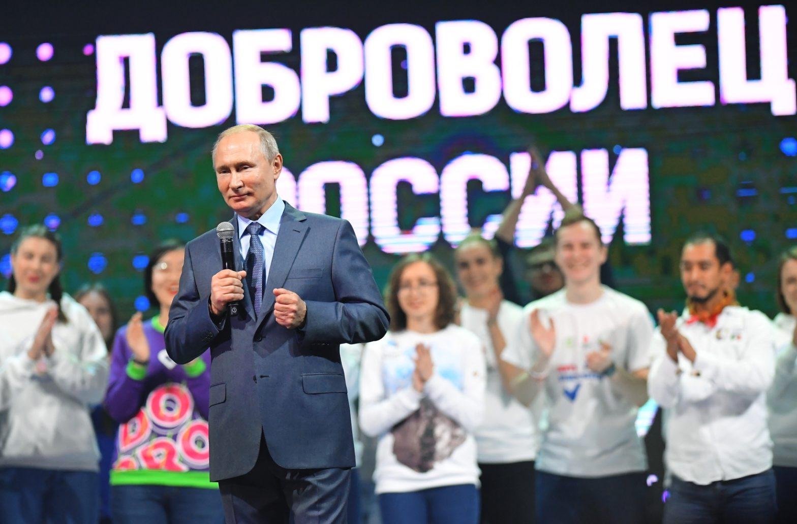 Льготы волонтерам в России
