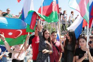 День молодежи Азербайджана