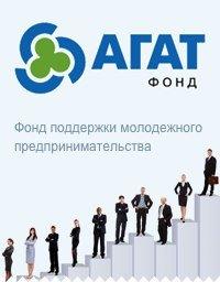 Фонд Агат